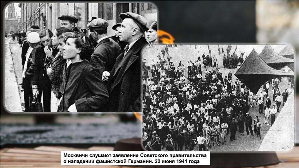 Москвичи слушают заявление Советского правитель...