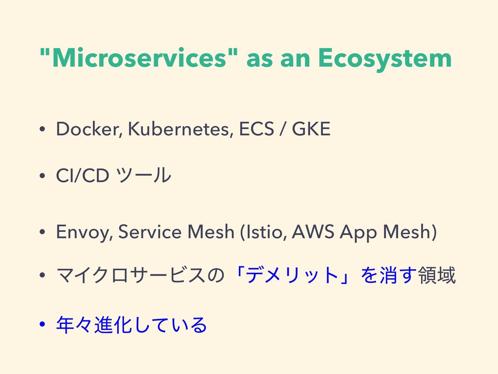 """Microservices"" as an Ecosystem • Docker, Kuber..."
