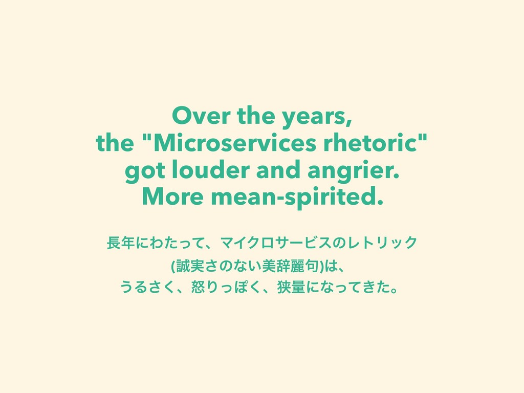 "Over the years, the ""Microservices rhetoric"" go..."