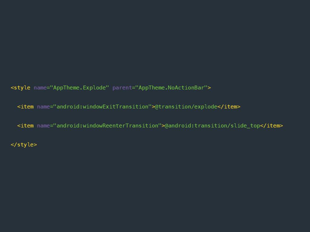 """<style name=""""AppTheme.Explode"""" parent=""""AppTheme..."""