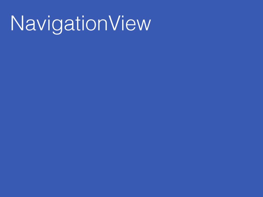 NavigationView