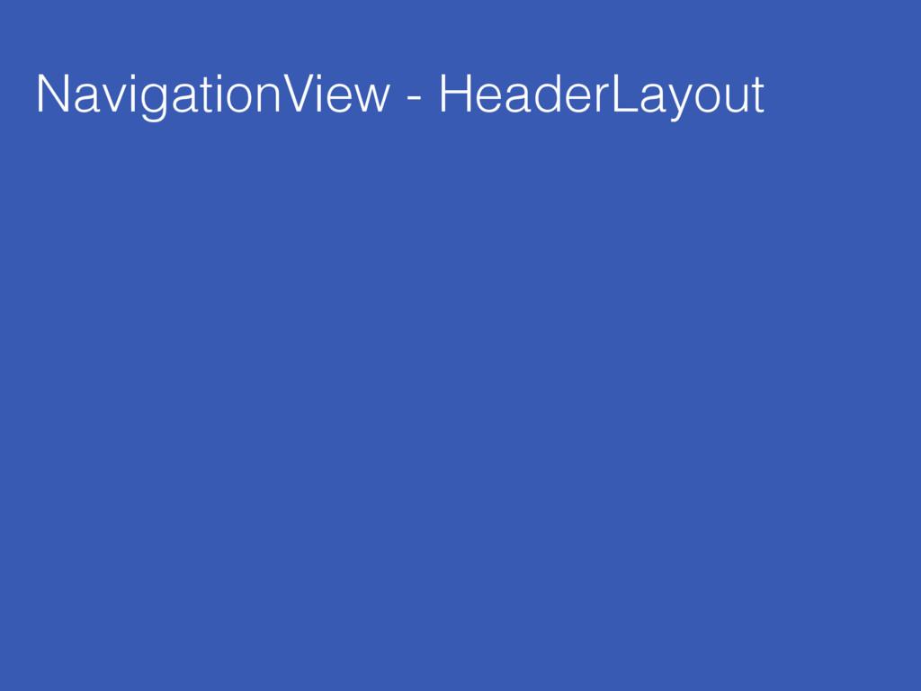 NavigationView - HeaderLayout