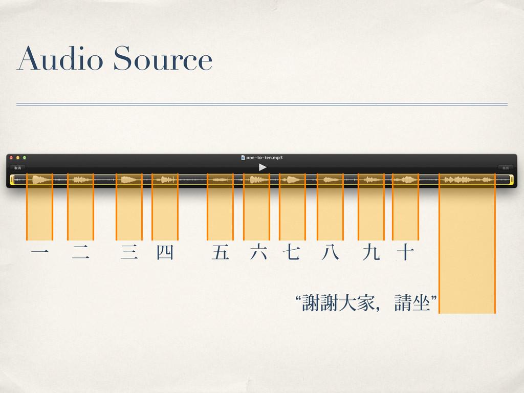 Audio Source Ұ ೋ   ޒ  ࣣ ീ  े lँँେՈɼ࠱z