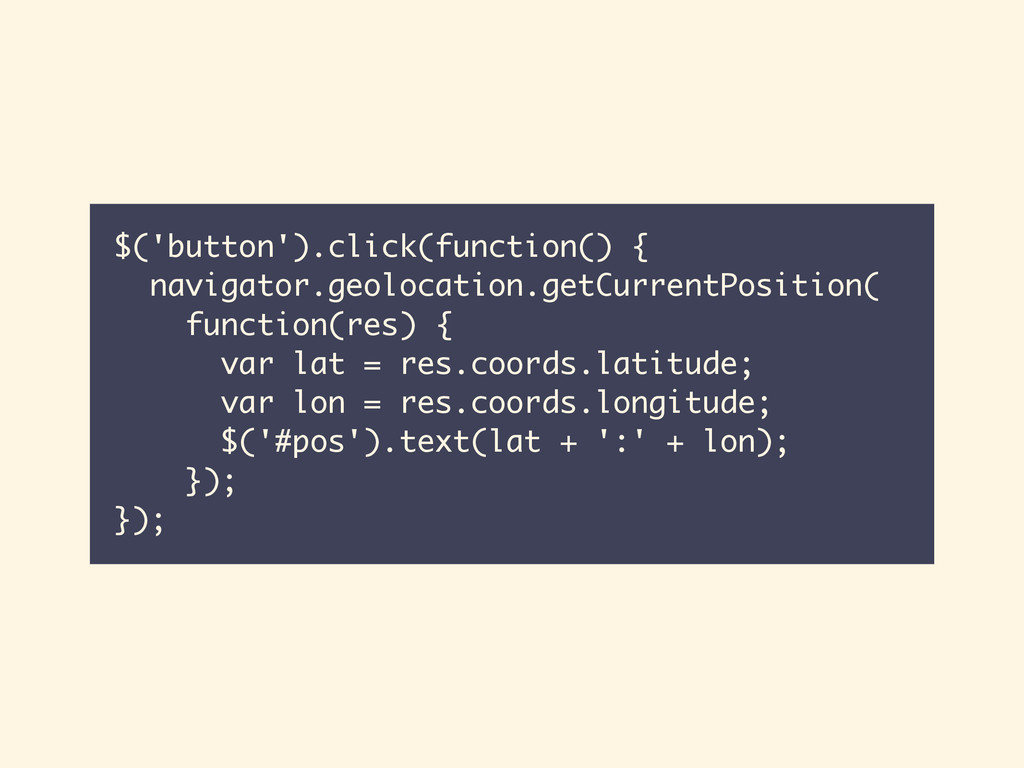 $('button').click(function() { navigator.geoloc...
