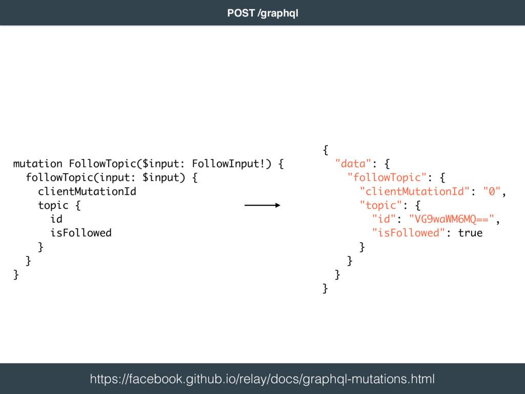 mutation FollowTopic($input: FollowInput!) { ...
