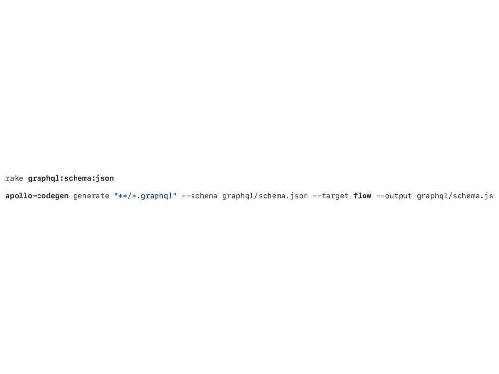 rake graphql:schema:json apollo-codegen genera...