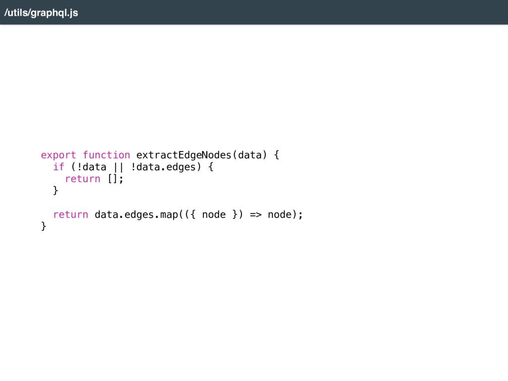 export function extractEdgeNodes(data) { if (!d...