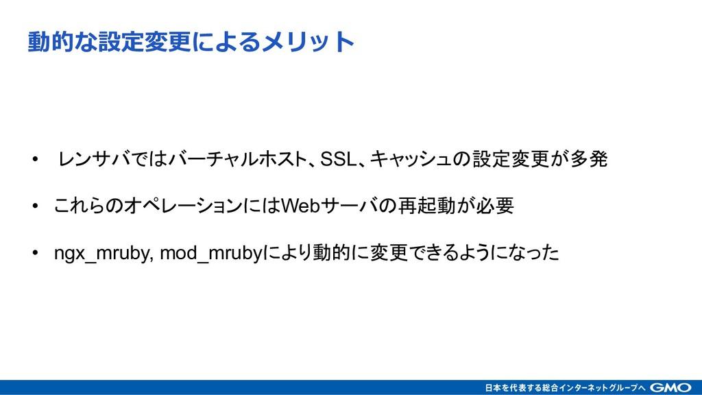 """• -. &&/#),(""""%SSL)$!*..."""