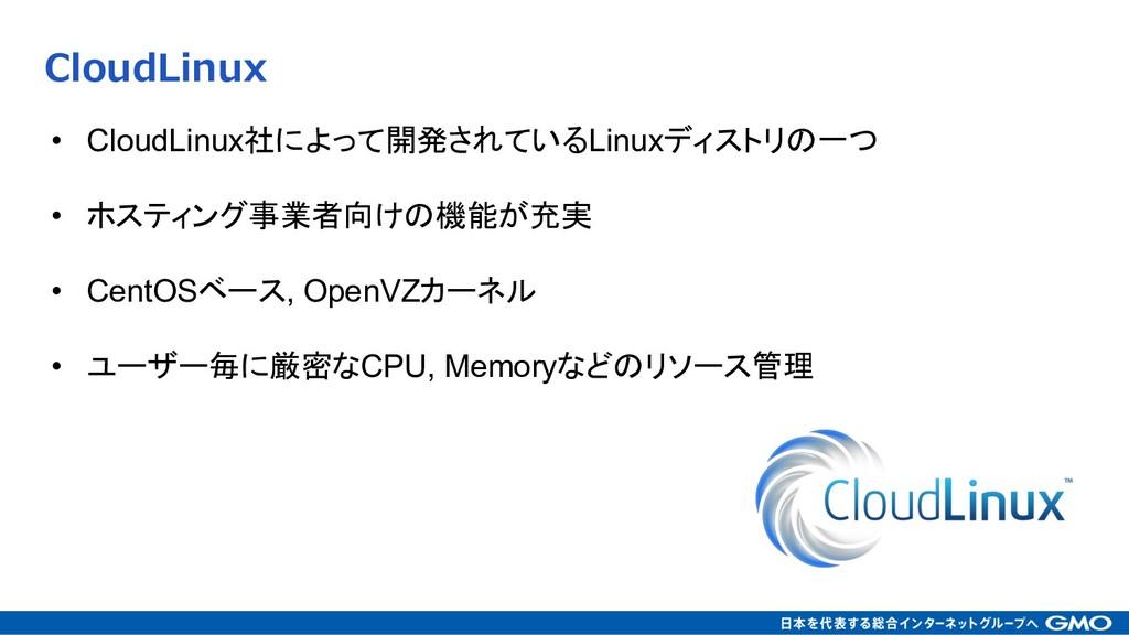 """• CloudLinuxLinux' $(- • +$& /""""..."""