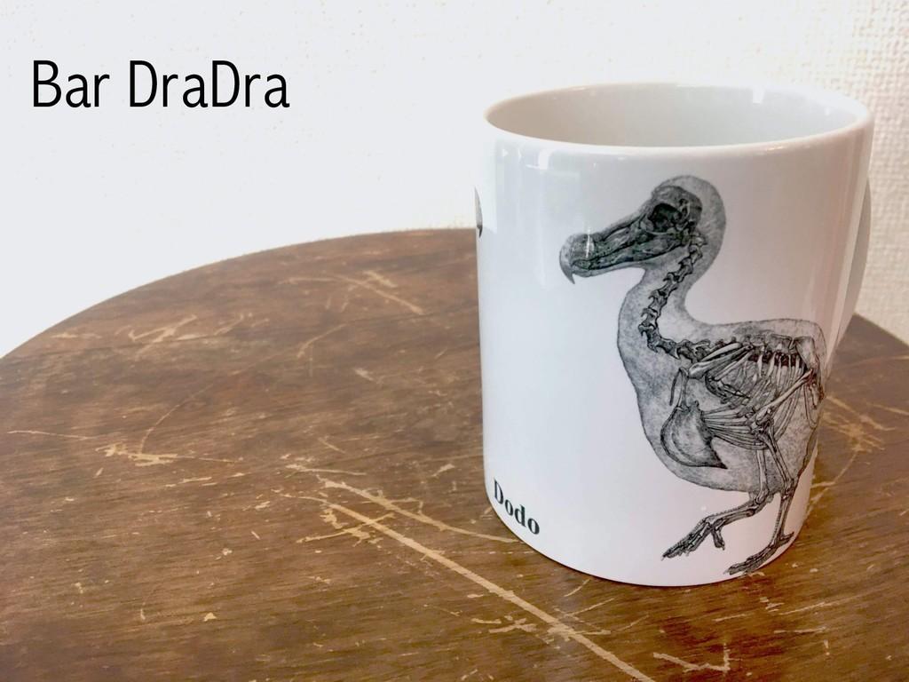 Bar DraDra