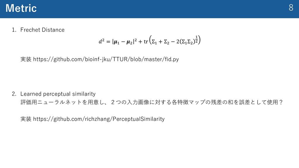 8 Metric 1. Frechet Distance 𝑑+ = 𝝁, − 𝝁+ + + t...