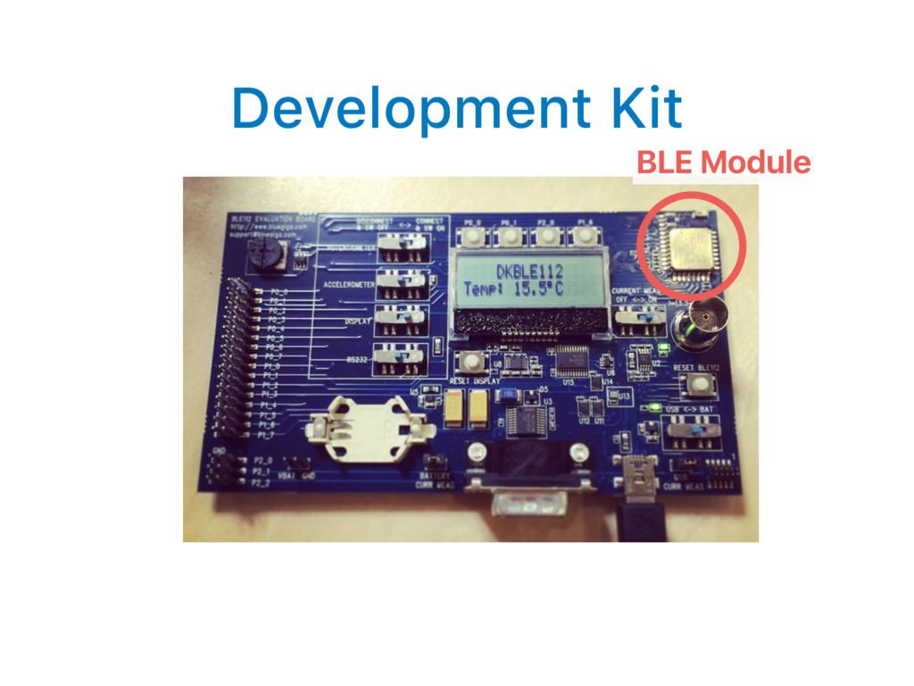 Development Kit BLE Module