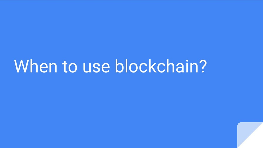 When to use blockchain?