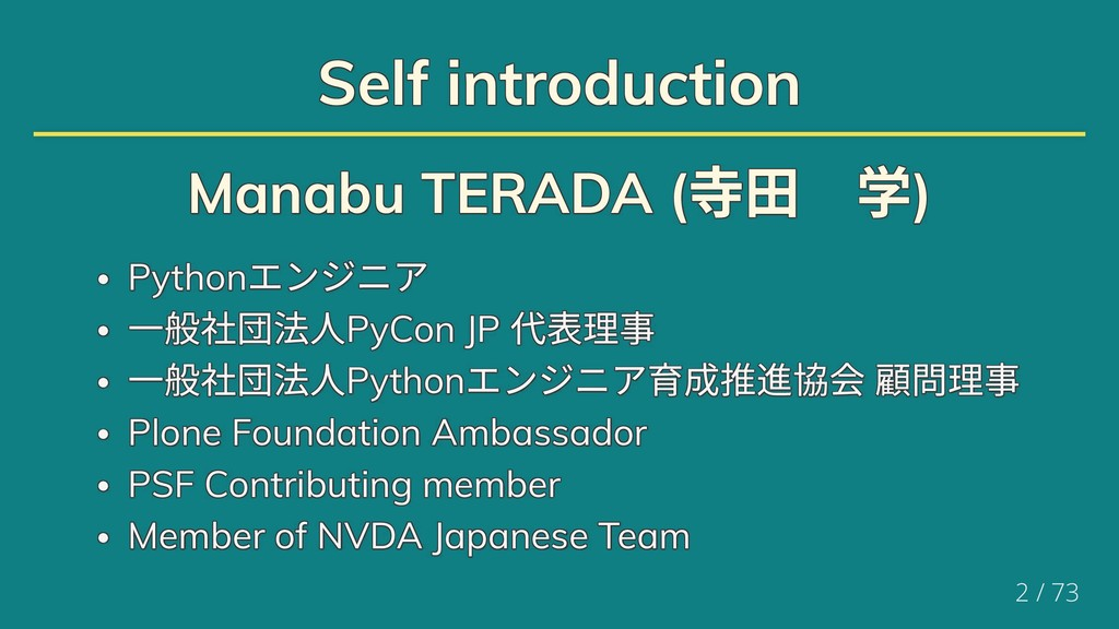 Self introduction Self introduction Self introd...