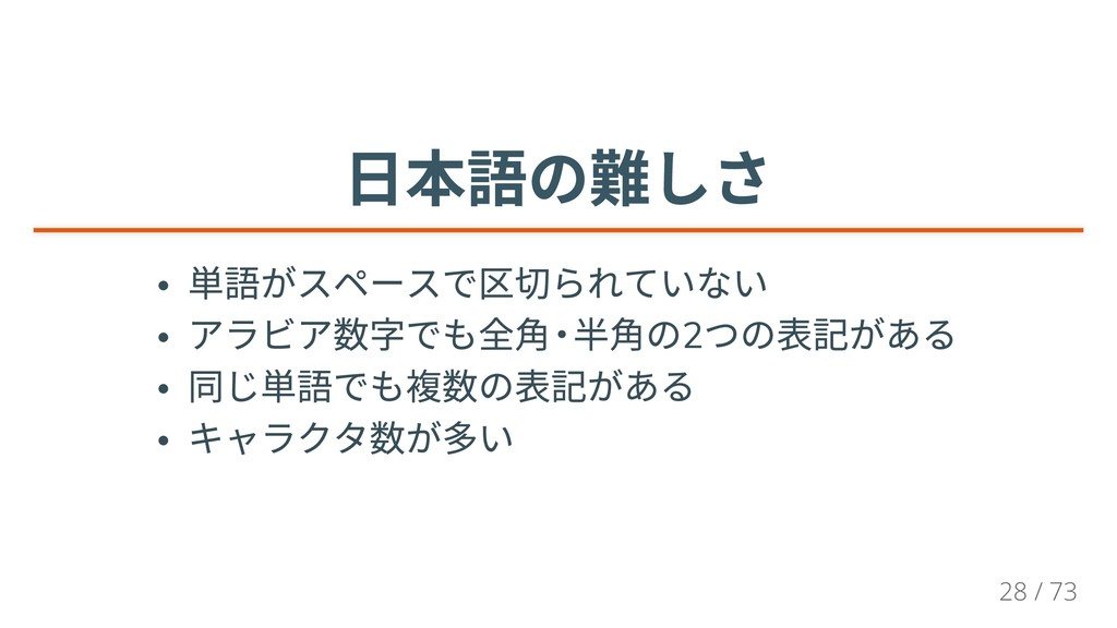 日本語の難しさ 日本語の難しさ 日本語の難しさ 日本語の難しさ 日本語の難しさ 日本語の難しさ...