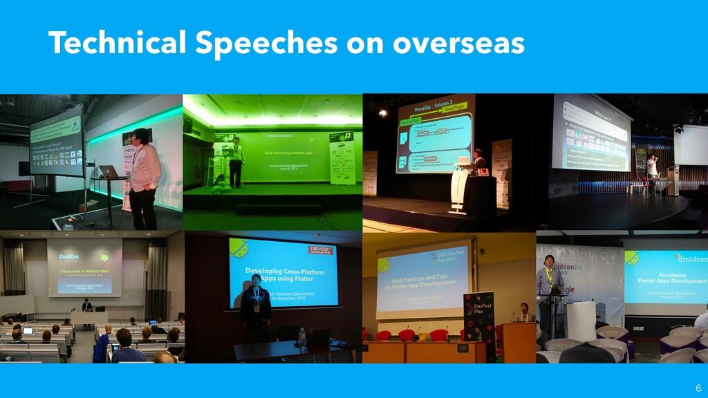 Technical Speeches on overseas
