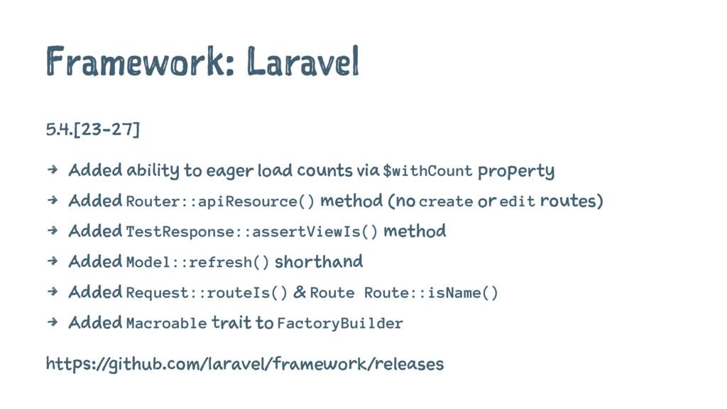 Framework: Laravel 5.4.[23-27] 4 Added ability ...