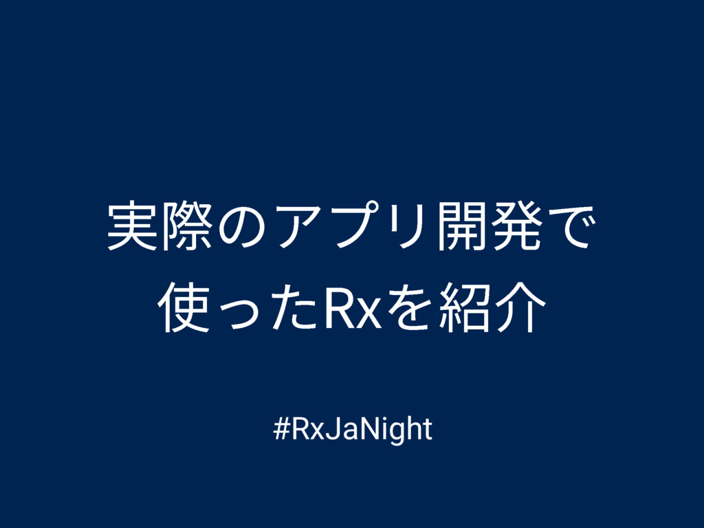 㹋ꥷך،فٔ涪ד ⢪3Y稱➜ #RxJaNight