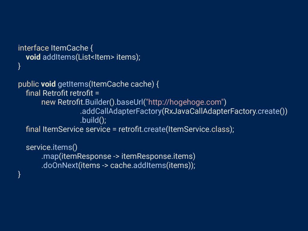 interface ItemCache { void addItems(List<Item> ...