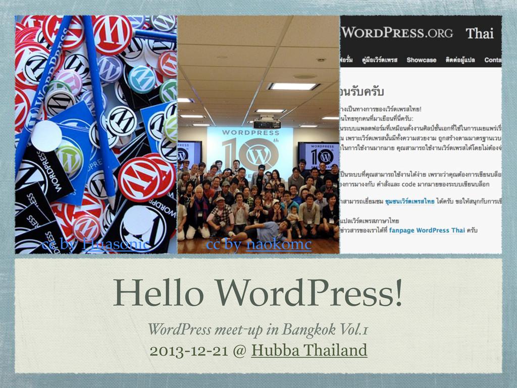 Hello WordPress! WordPress meet-up in Bangkok V...