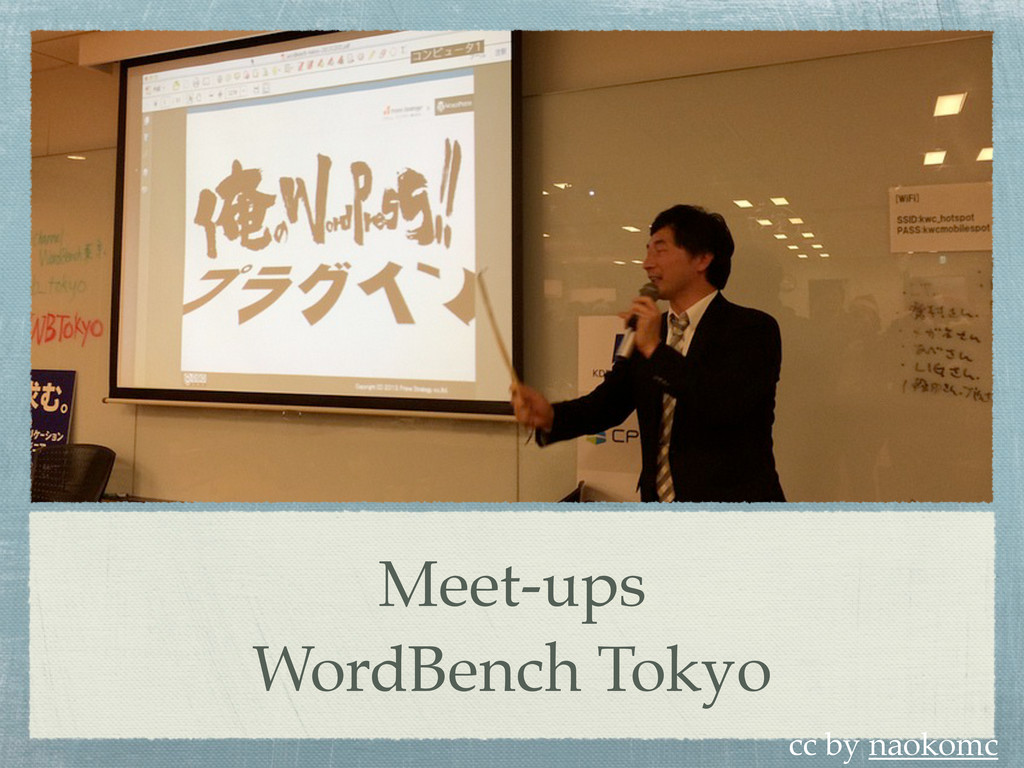 Meet-ups WordBench Tokyo cc by naokomc