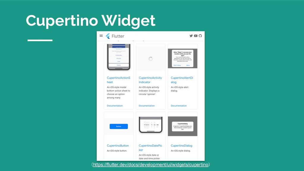 Cupertino Widget (https://flutter.dev/docs/deve...
