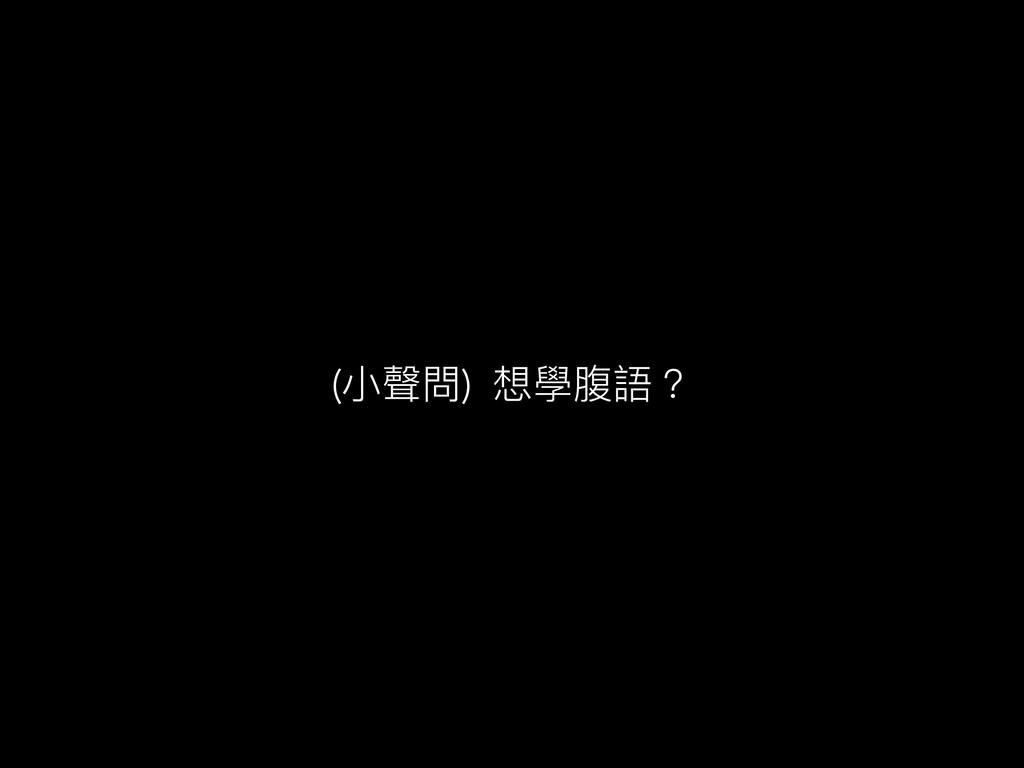 (ੜ肨㺔) మ䋊腀承牫