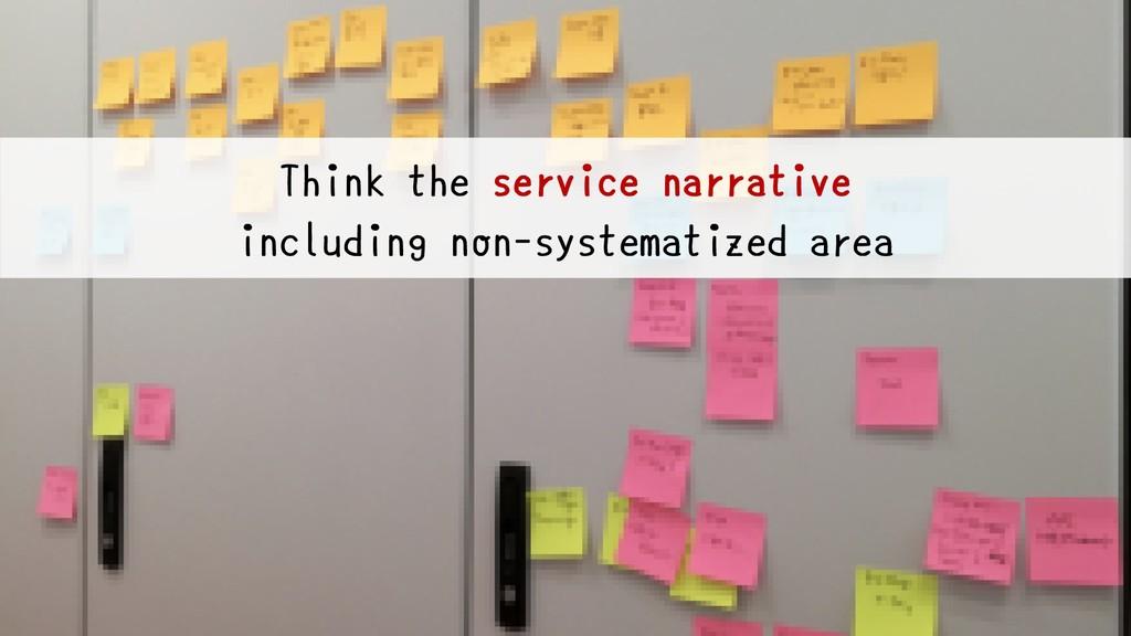 @bufferings #devops_b2 Think the service narrat...