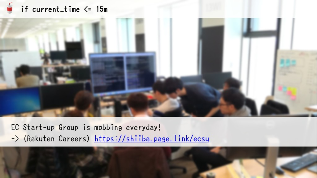 @bufferings #devops_b2 EC Start-up Group is mob...