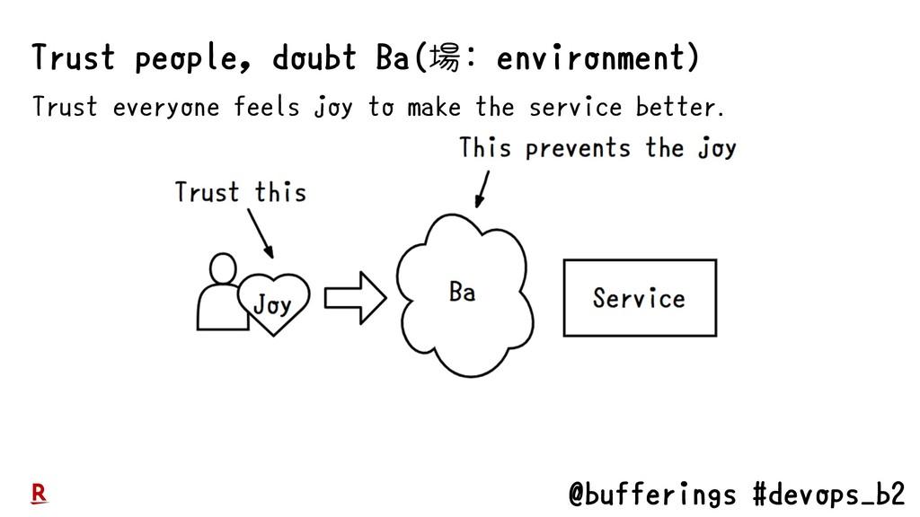 @bufferings #devops_b2 Trust everyone feels joy...