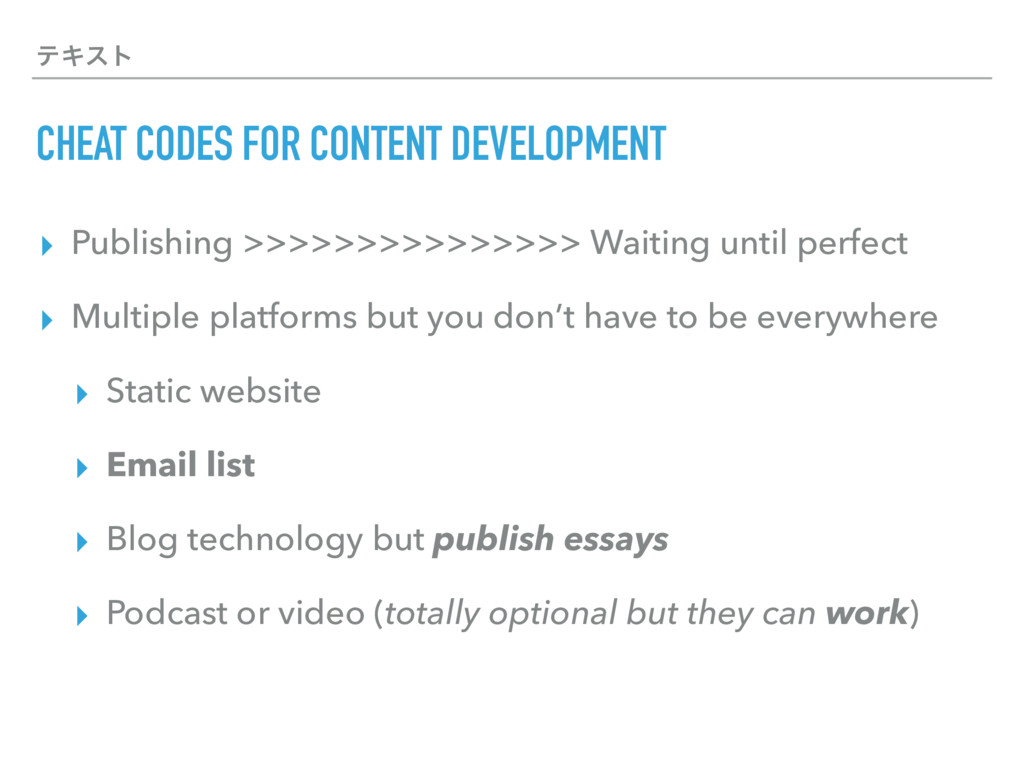 ▸ Publishing >>>>>>>>>>>>>>> Waiting until perf...