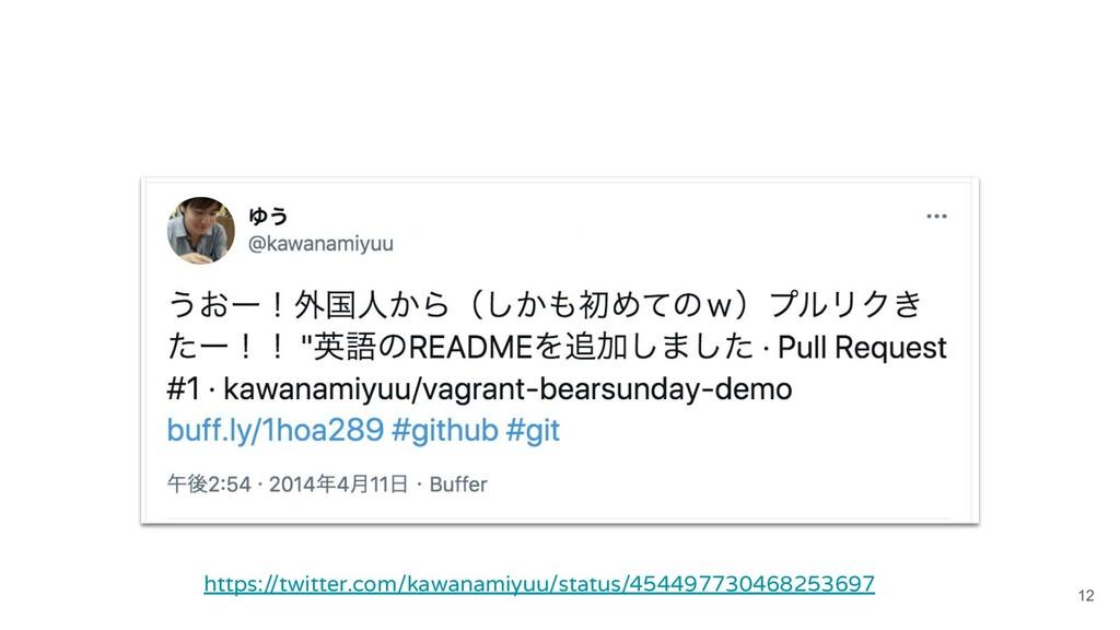 12 https://twitter.com/kawanamiyuu/status/45449...