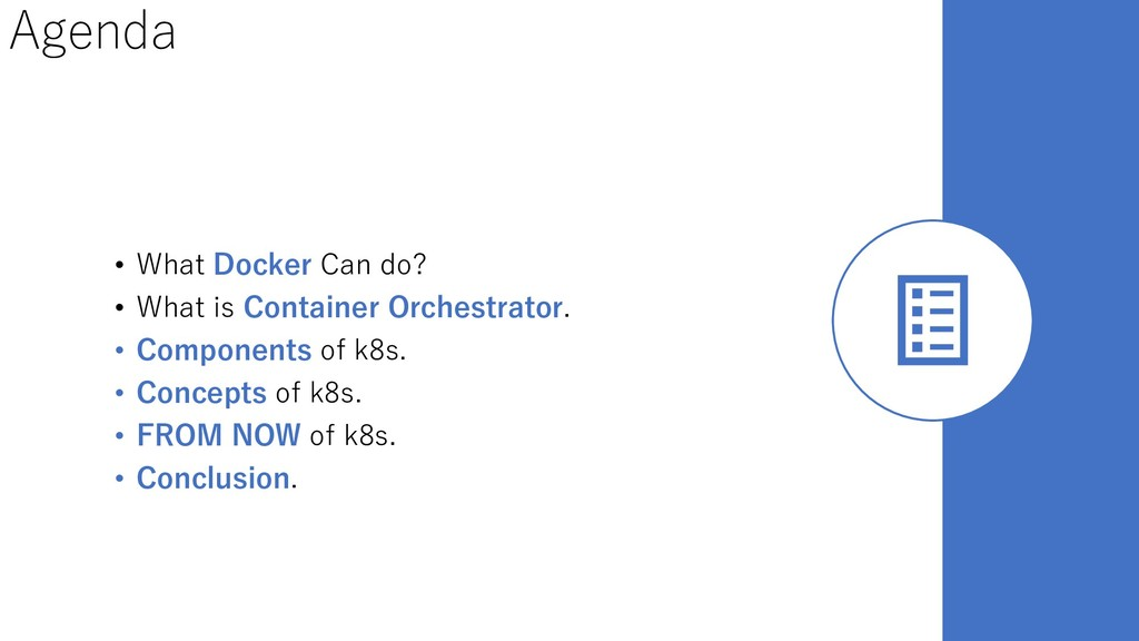 Agenda • What Docker Can do? • What is Containe...