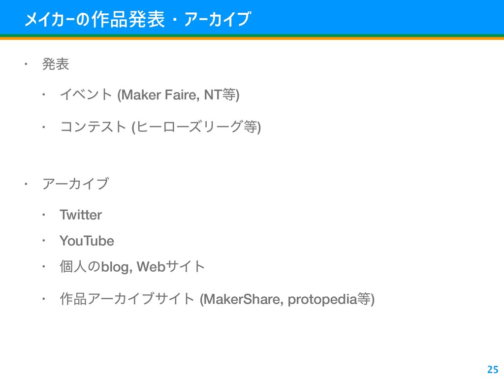 j>k)#íp™´¨°)k>A • ൃද • Πϕϯτ (Maker Faire, NT) ...
