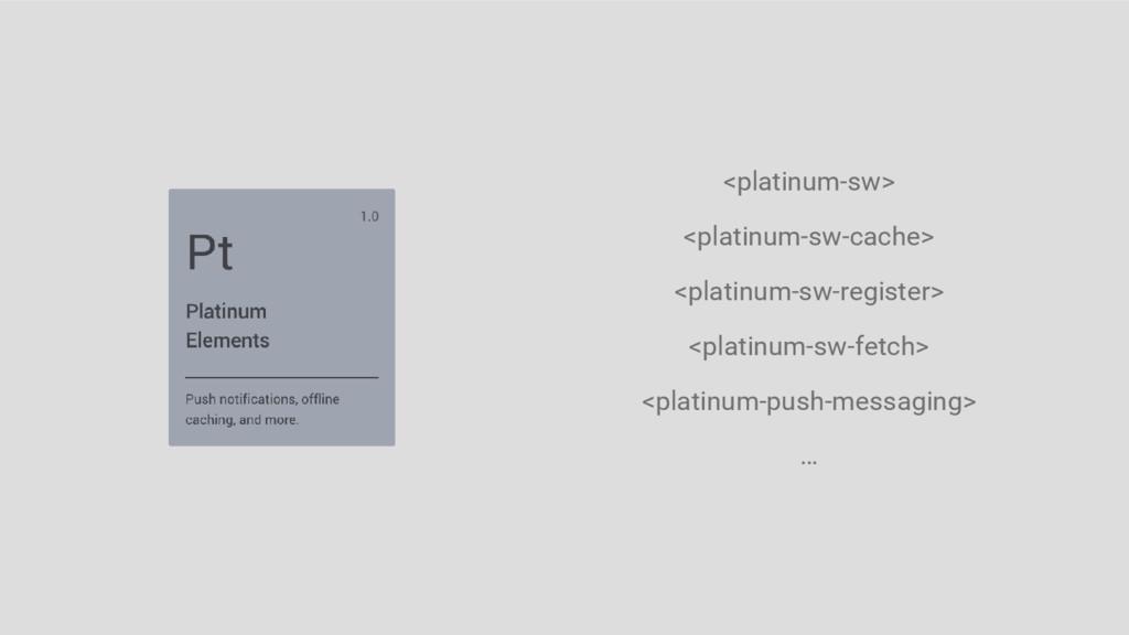 <platinum-sw> <platinum-sw-fetch> <platinum-sw-...