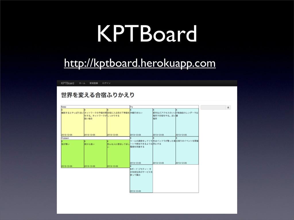 KPTBoard http://kptboard.herokuapp.com
