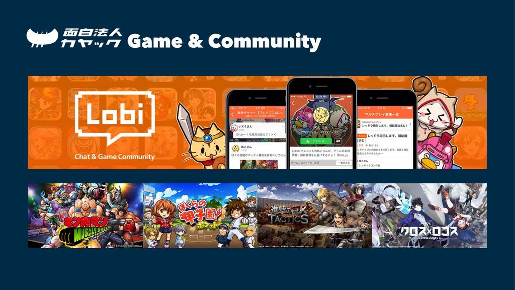 Game & Community