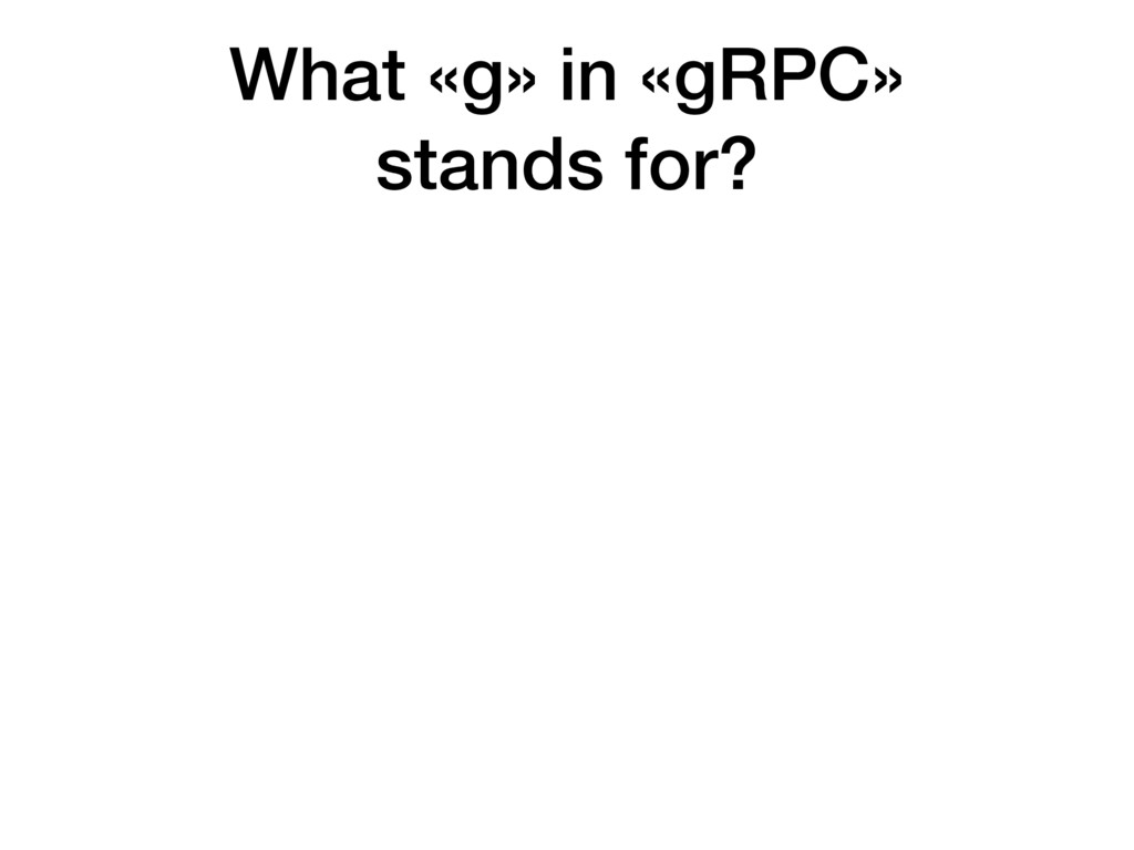 What «g» in «gRPC» stands for?