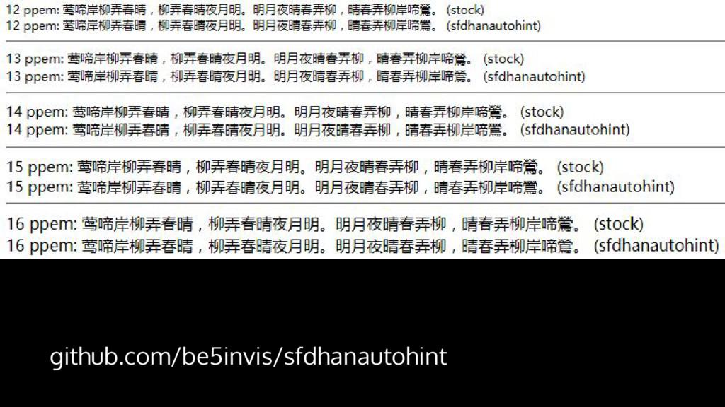 github.com/be5invis/sfdhanautohint
