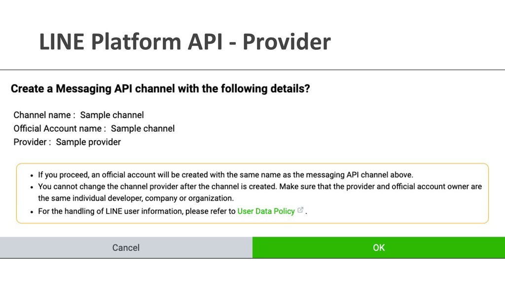 LINE Platform API - Provider