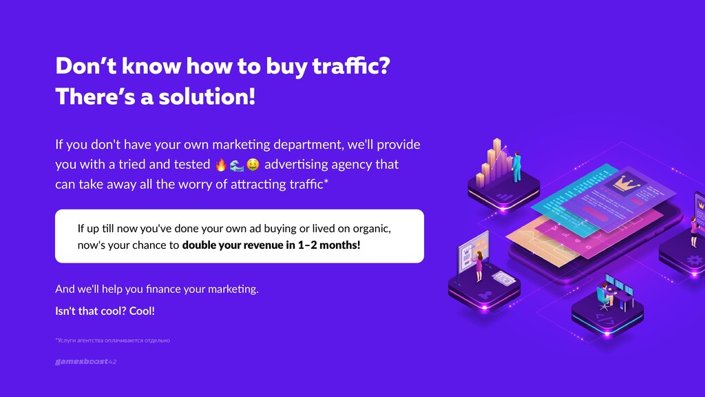Don't know how to buy traffic? There's a soluti...