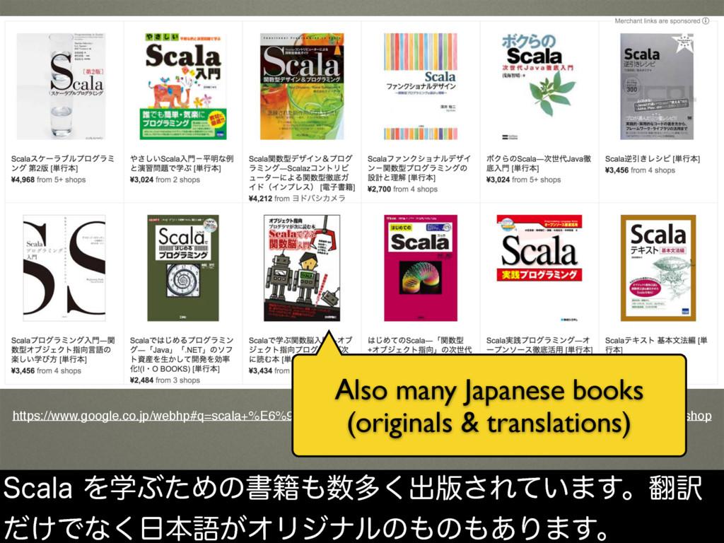 https://www.google.co.jp/webhp#q=scala+%E6%9C%A...