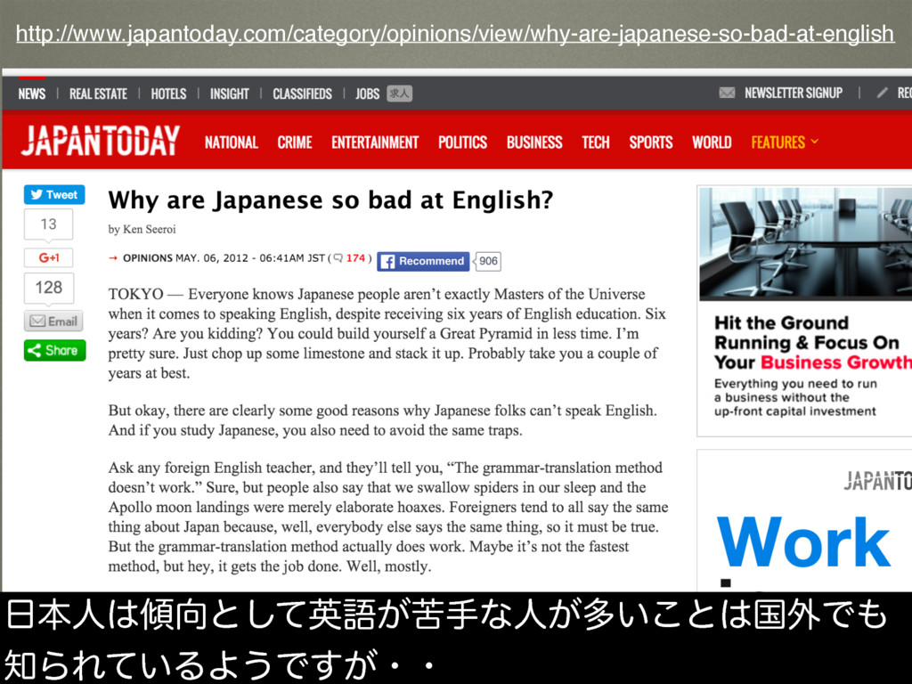 http://www.japantoday.com/category/opinions/vie...