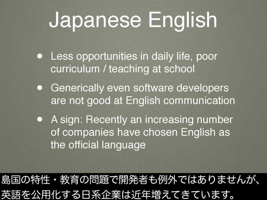 Japanese English • Less opportunities in daily ...