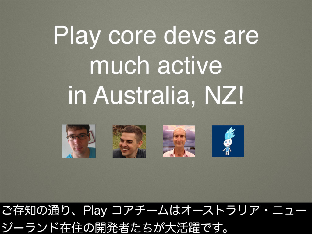 Play core devs are much active in Australia, NZ...