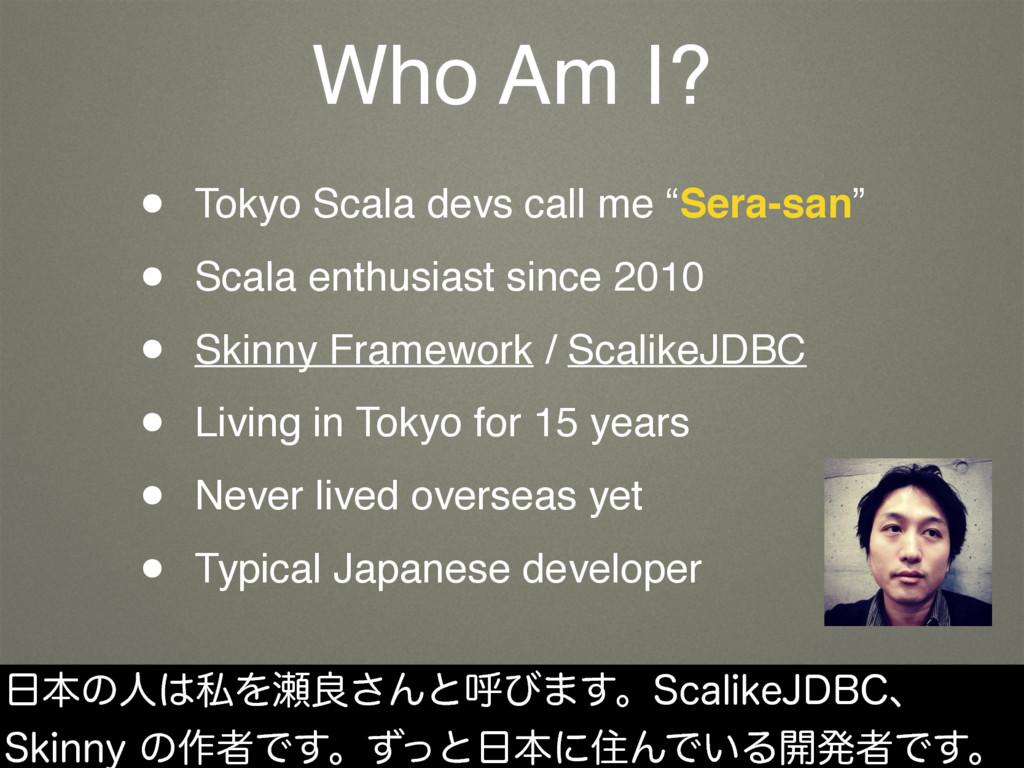 "Who Am I? • Tokyo Scala devs call me ""Sera-san""..."