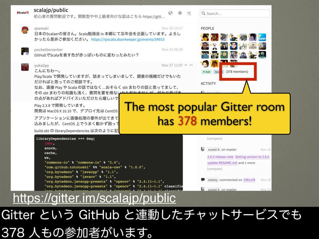 https://gitter.im/scalajp/public The most popul...