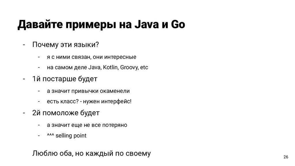 - Почему эти языки? - я с ними связан, они инте...