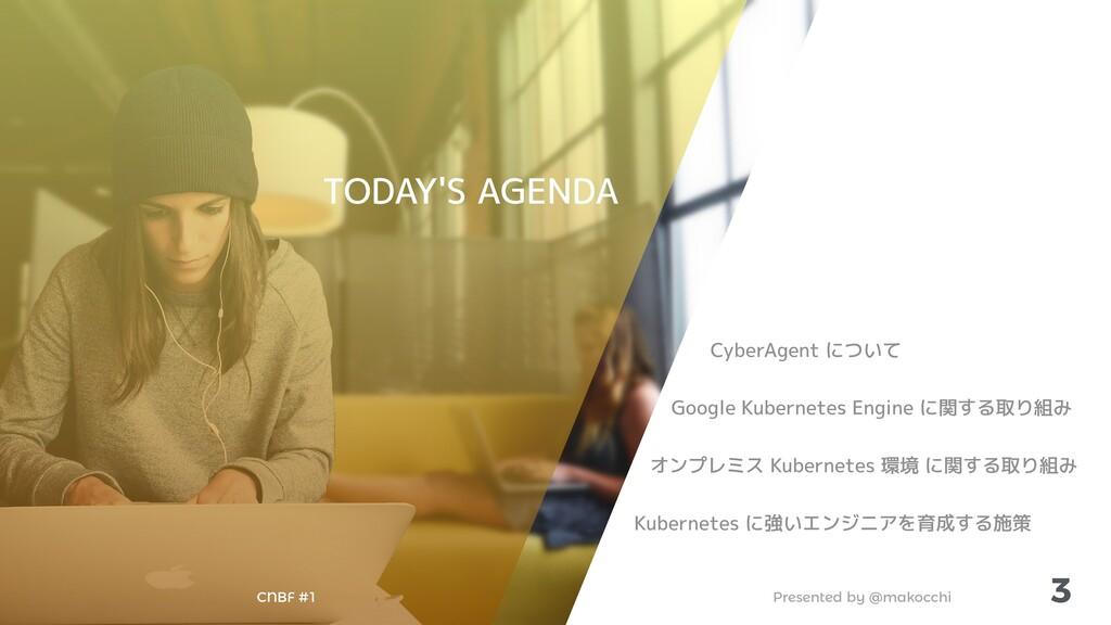Presented by @makocchi CNBF #1 3 TODAY'S AGENDA...