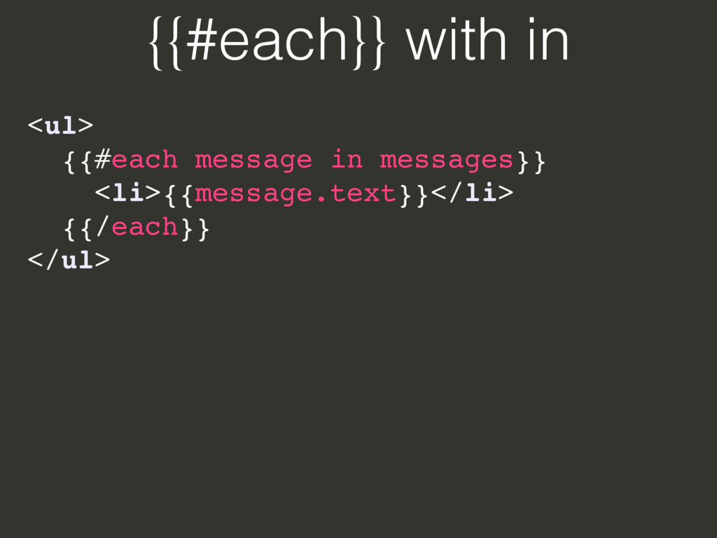 {{#each}} with in <ul>